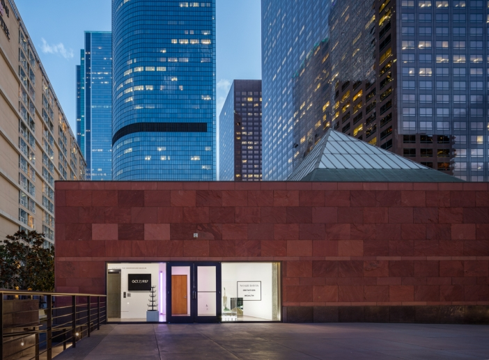 MOCA_Davis_095-Courtyard