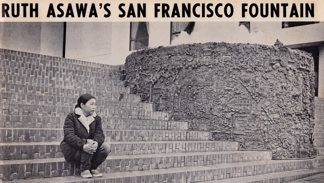 Ruth Asawa San Francisco Fountain1