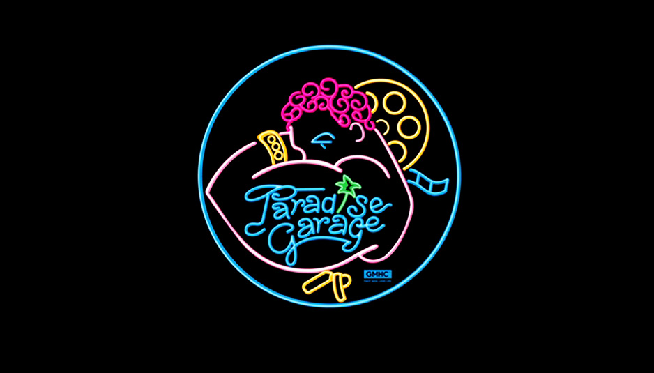 film-project-about-iconic-new-york-club-paradise-garage.jpg