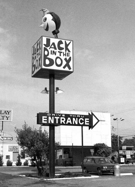 d556f56bbecd1c7b68364563b677fb55--jack-in-the-box-in-a-box